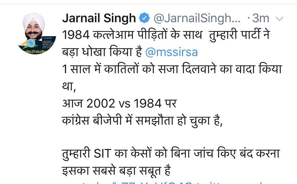 Manjinder S Sirsa's tweet -