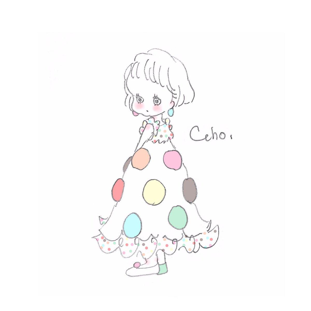 Caho お菓子コーデ わかるかな 可愛い 食べたいな