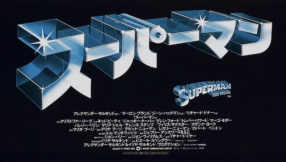 Superman Movie Font