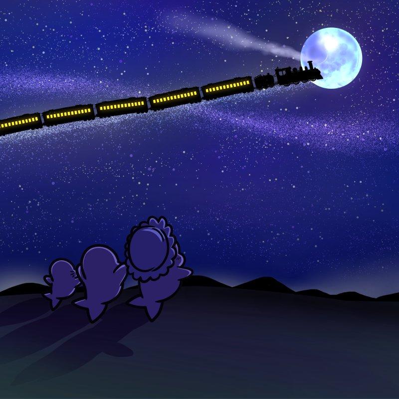 イラスト 銀河 鉄道 の 夜