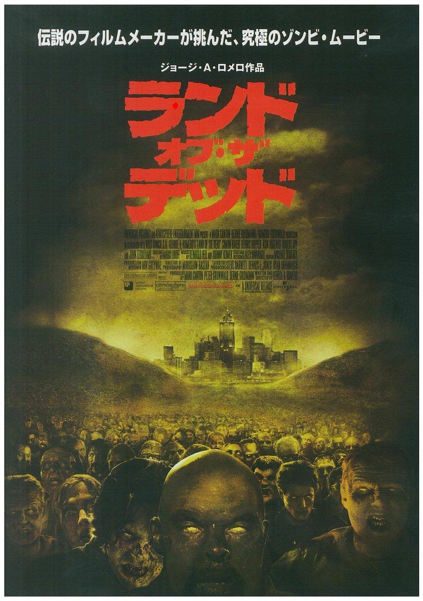 2005年の日本公開映画