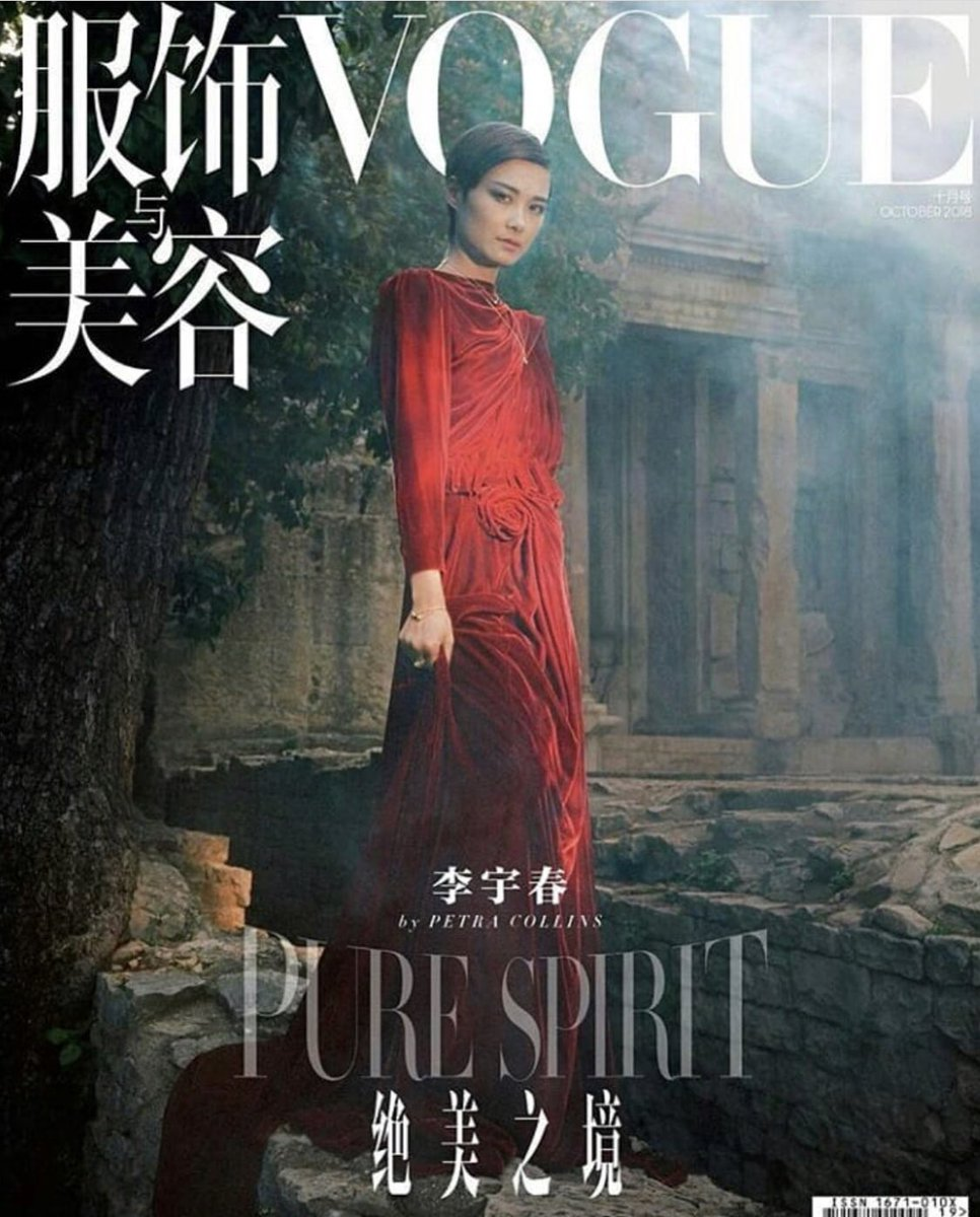c08df34da Petra Collins, noted Gucci muse and collaborator, shot the covers of 'Vogue'  China styled in Gucci. Magazines aren't even TRYING to be subtle with the  ...
