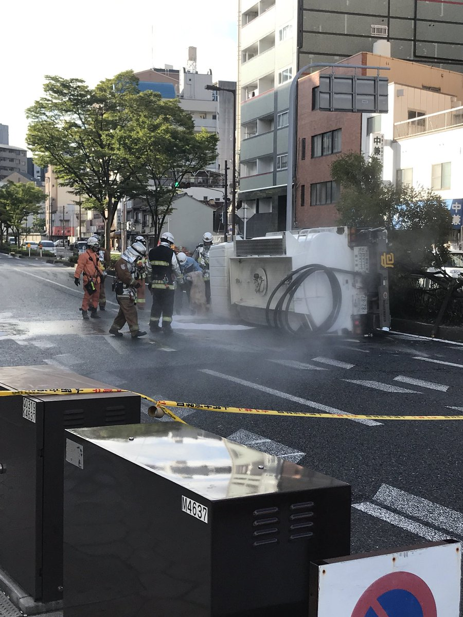 大阪市浪速区塩草でガソリンを積んだトラックが横転している事故現場の画像