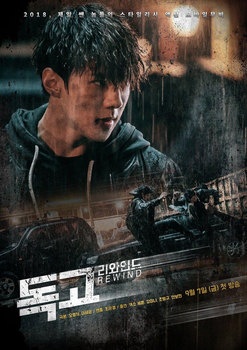 RT @weareoneEXO: 세훈의 강렬한 카리스마가 돋보이는 독고 리와인드 공식 포스터 공개!!  #SEHUN #세훈 #EXO #엑소 #weareoneEXO #독고리와인드 #Dokgo_Rewind https://t.co/is4yBxBsv7