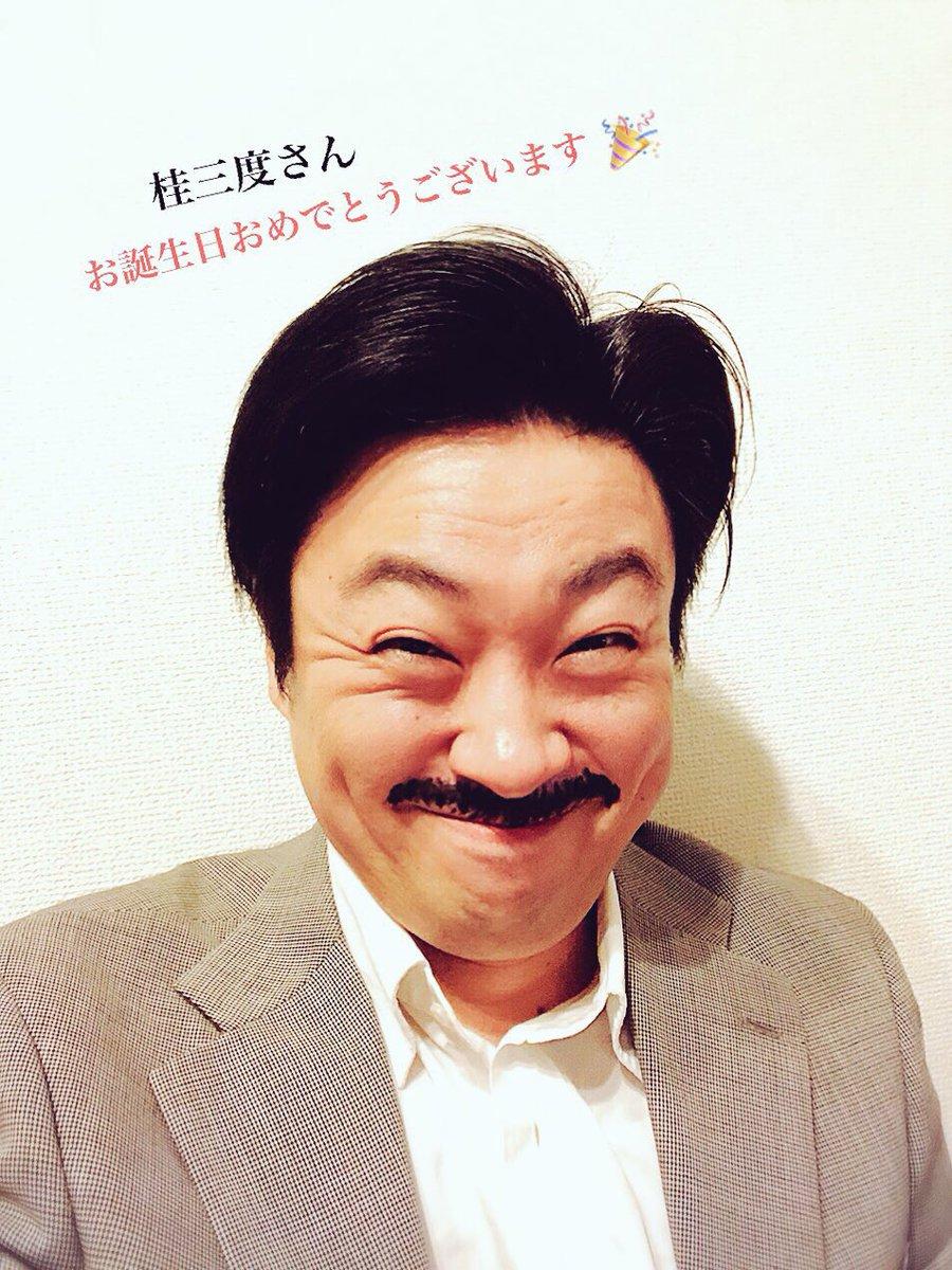お笑いタレント hashtag on Twit...