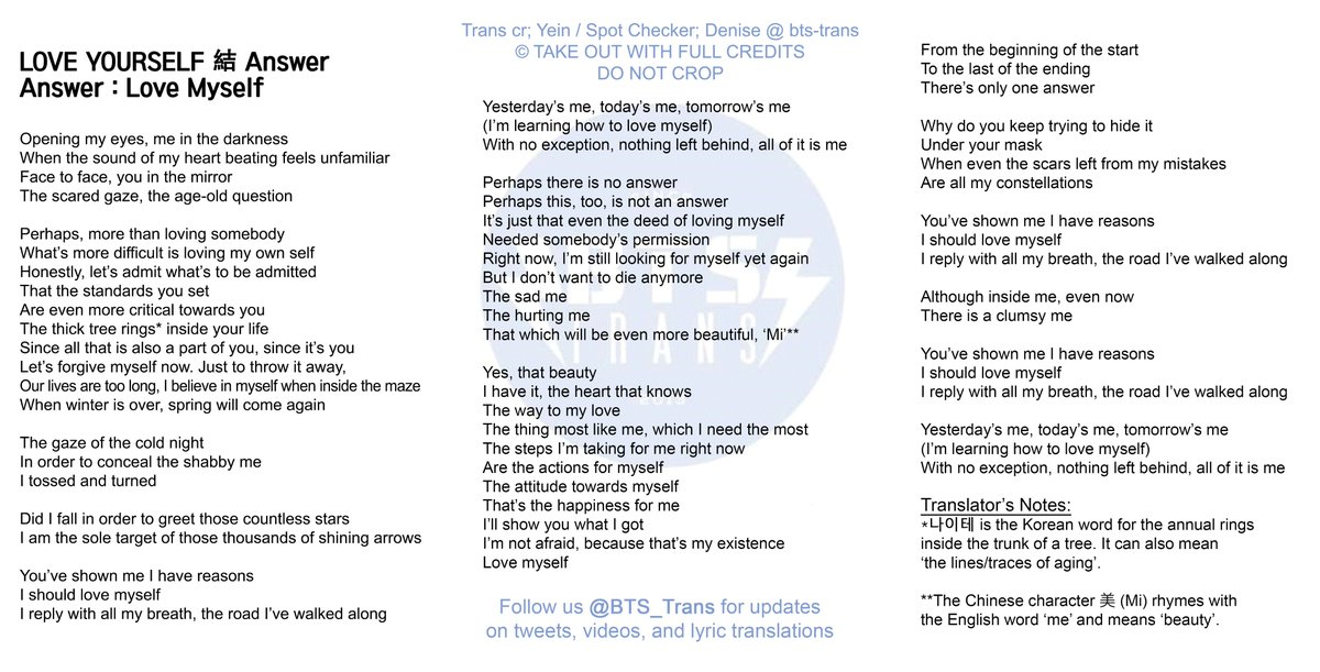 Pananakit mo lyrics