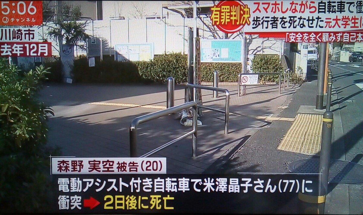 #森野実空 hashtag on Twitter