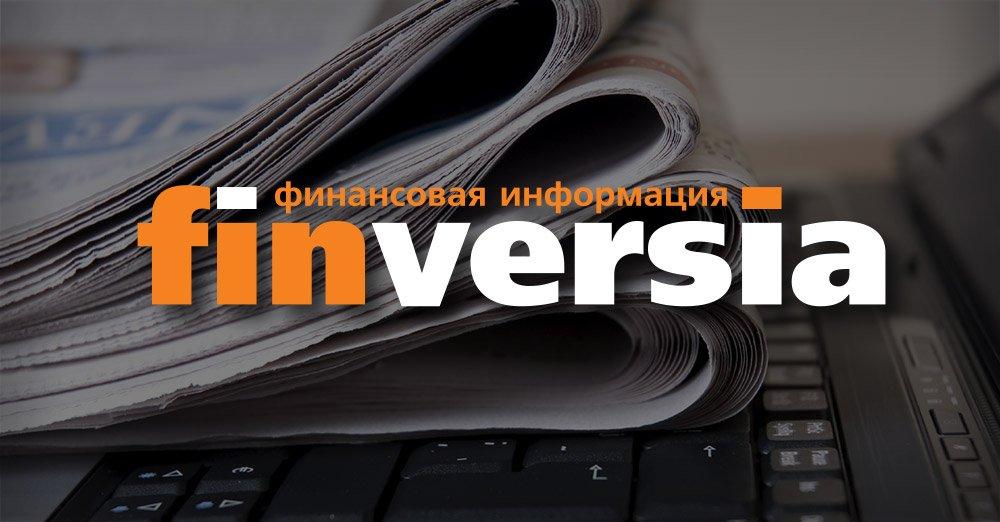 download Die Unternehmergesellschaft (UG): Gründung, Geschäftsführung, Recht und Steuern