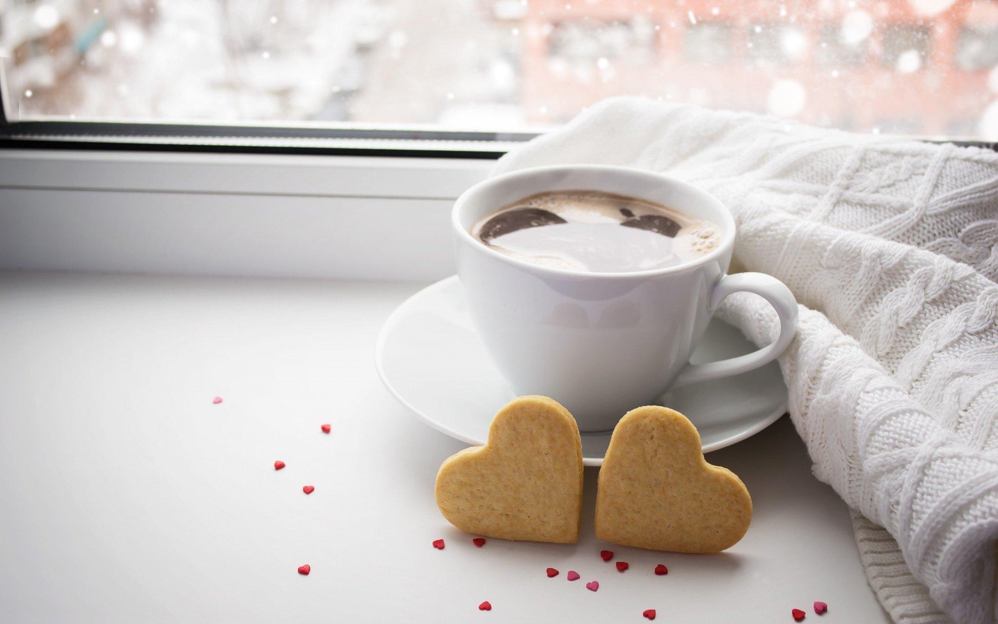 Открытка анимация, картинка с кружкой кофе доброе утро