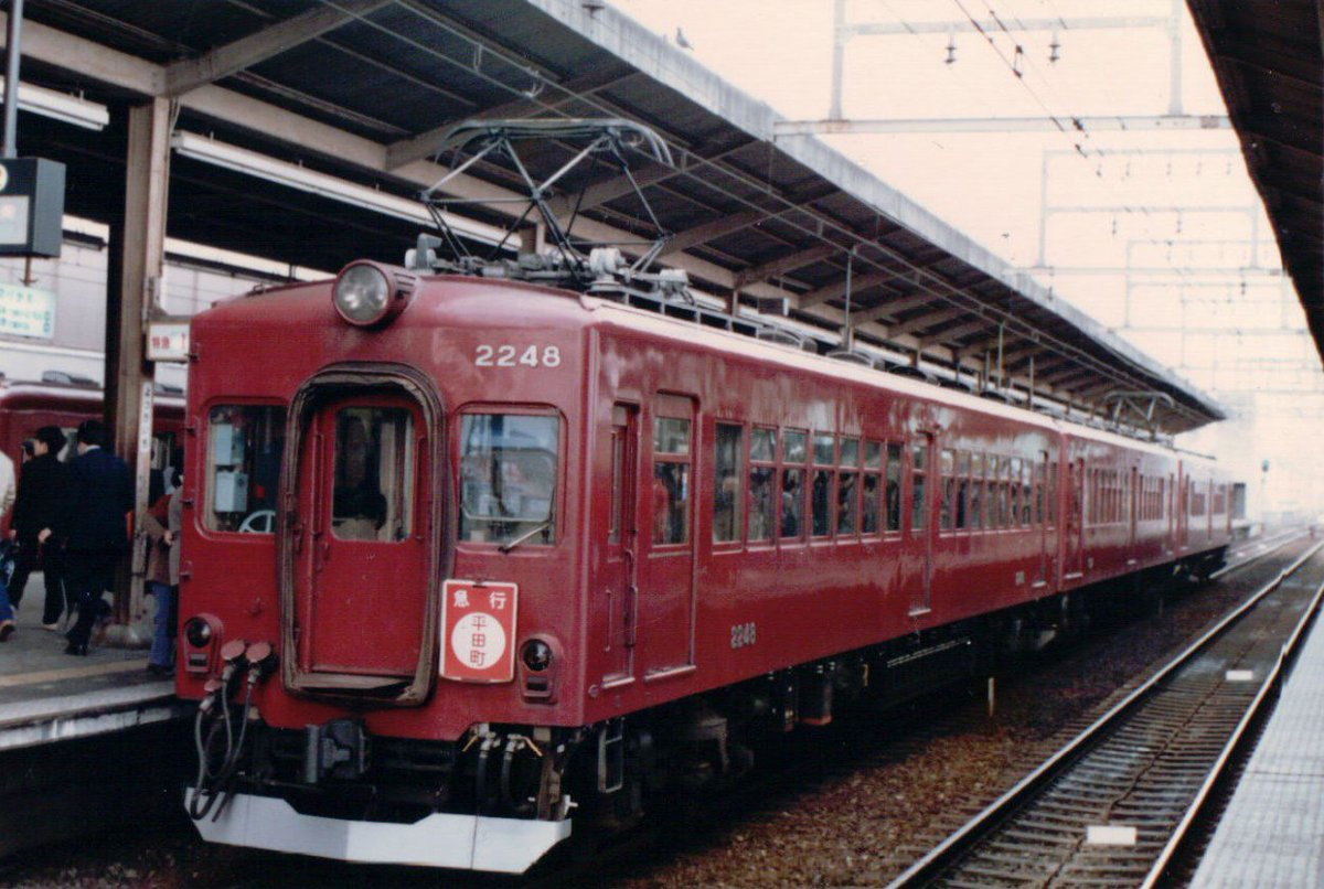 "PON吉 บนทวิตเตอร์: ""近鉄 2250系 末期。 1枚目:モ2248+ク3124+モ2251 2 ..."