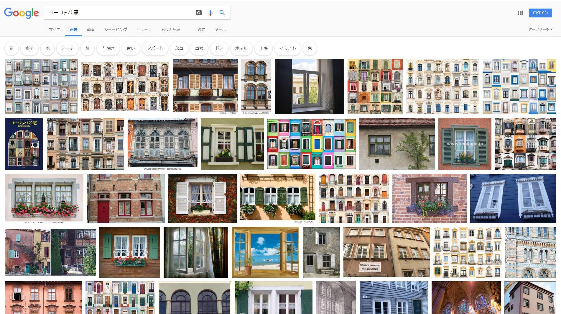 これは美しい・・・文化の違いに見る「窓」の捉え方!!