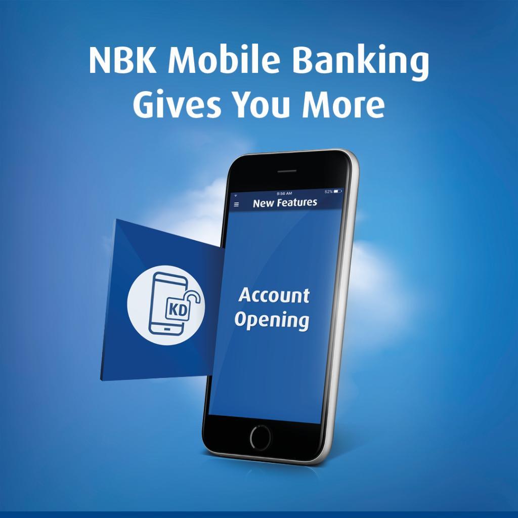 nbk mobile