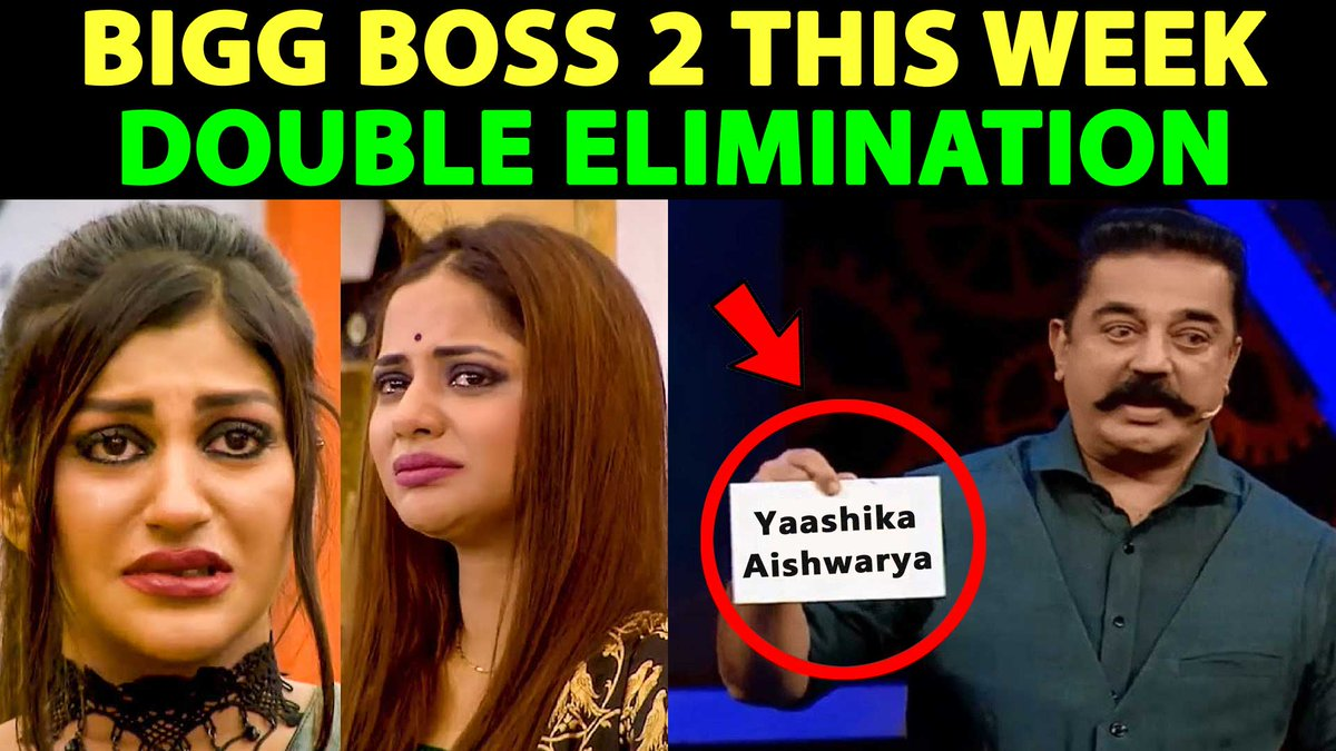 tamil bigg boss vote