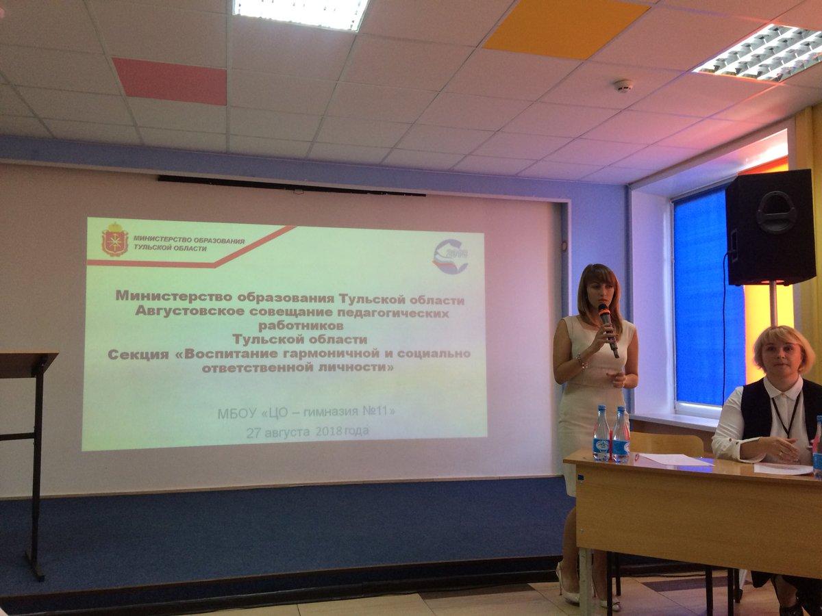 buy образовательная область безопасность жизнедеятельности сборник материалов всероссийской научно практической конференции 2007