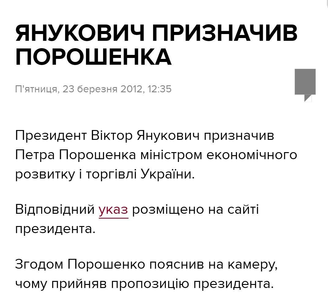 Кремль розігруватиме карту заручників на українських виборах, підігруючи своїм фаворитам, - Ірина Геращенко - Цензор.НЕТ 9373