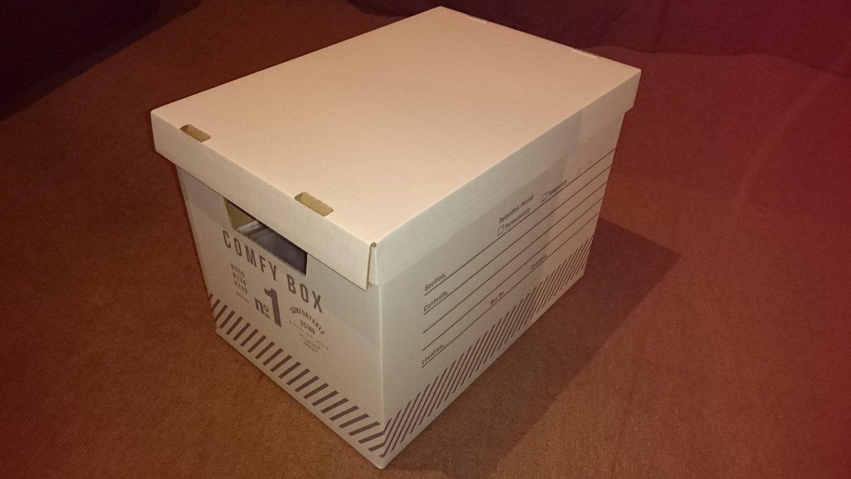 test ツイッターメディア - コレ、けっこう使えるね たくさん入るし 100円だし 捨てたいときに捨てられる 活用せねば! #ダイソー #収納box #収納上手になりたい https://t.co/xlngtMElCX