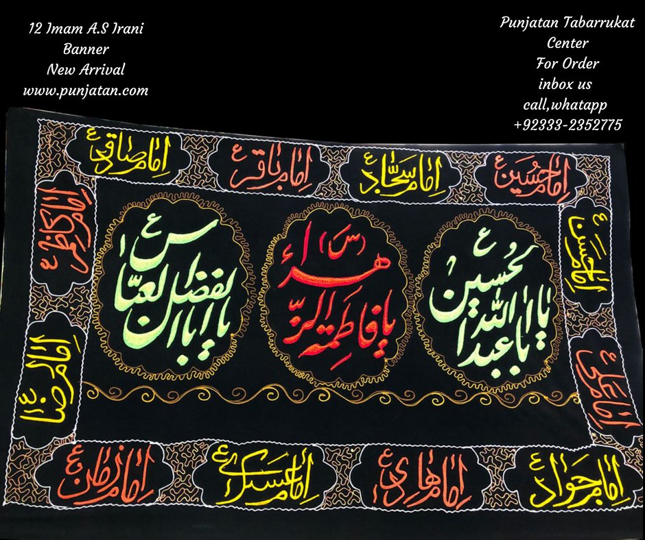 islamicbanner tagged Tweets and Downloader | Twipu
