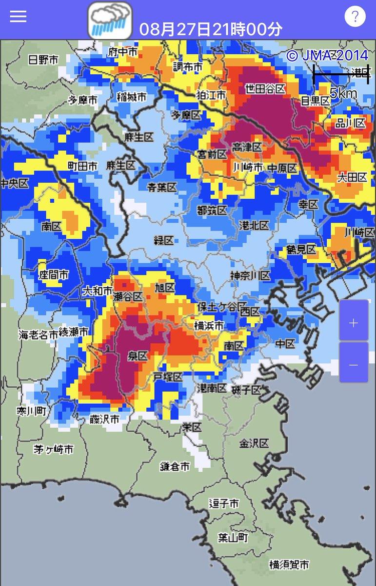 神戸市中央区 雨雲レーダー