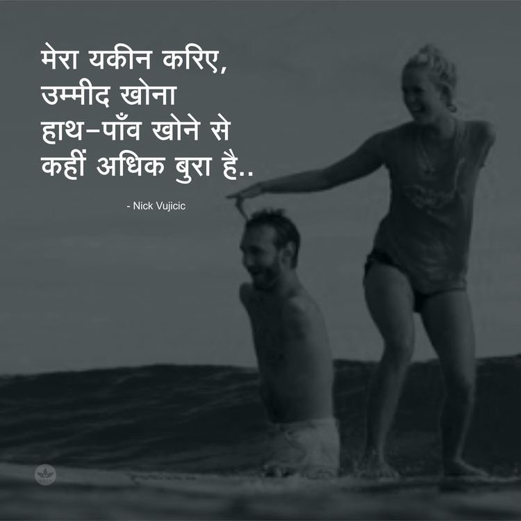 Viral Bokha On Twitter Thought Of The Day Surat Gujarat