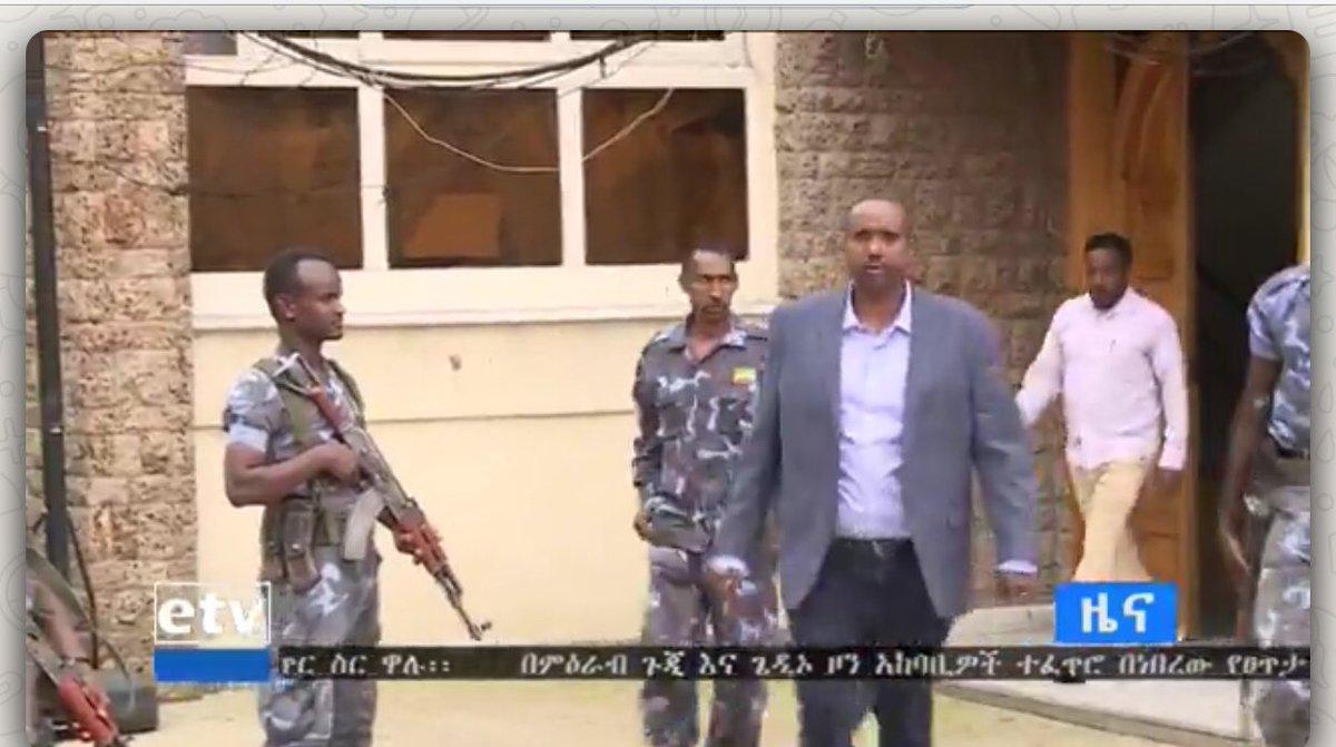 Image result for somali region president arrested