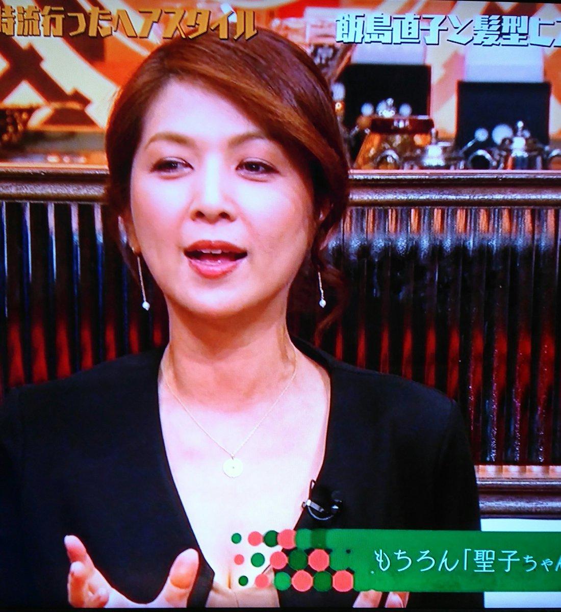 飯島直子 X いい女 | Twitterで...