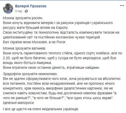 Україна і Євросоюз узгодили умови отримання 1 млрд євро макрофінансової допомоги, - постпред в ЄС Точицький - Цензор.НЕТ 5908