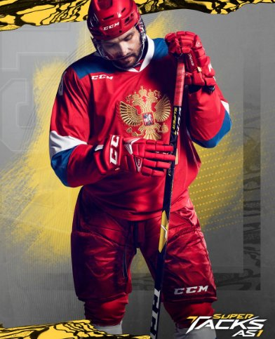 New season. New stick. Again. #DareToDominate #SuperTacksAS1 #JerrysHockey