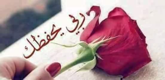 Sindrilla Twitterissa الله يسلمك ويحفظك من كل شر ومكروه يارب ويسعدك سعادة الدارين مسسااء الوررد