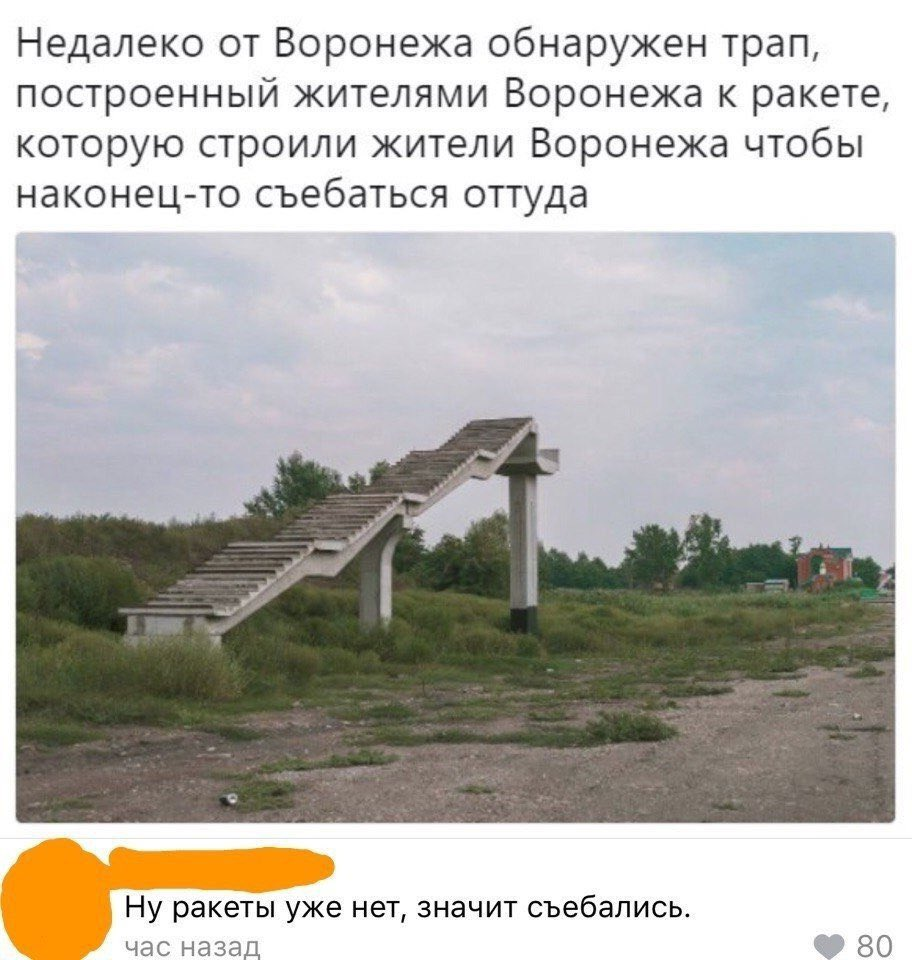 Украина не считает, что вступление в НАТО спровоцирует Россию на большую агрессию, – Пристайко - Цензор.НЕТ 6734