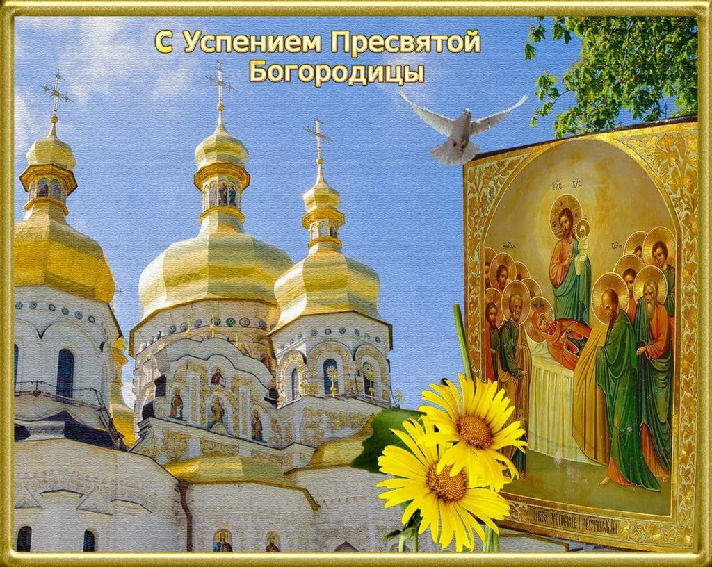 поздравительные открытки с религиозными праздниками