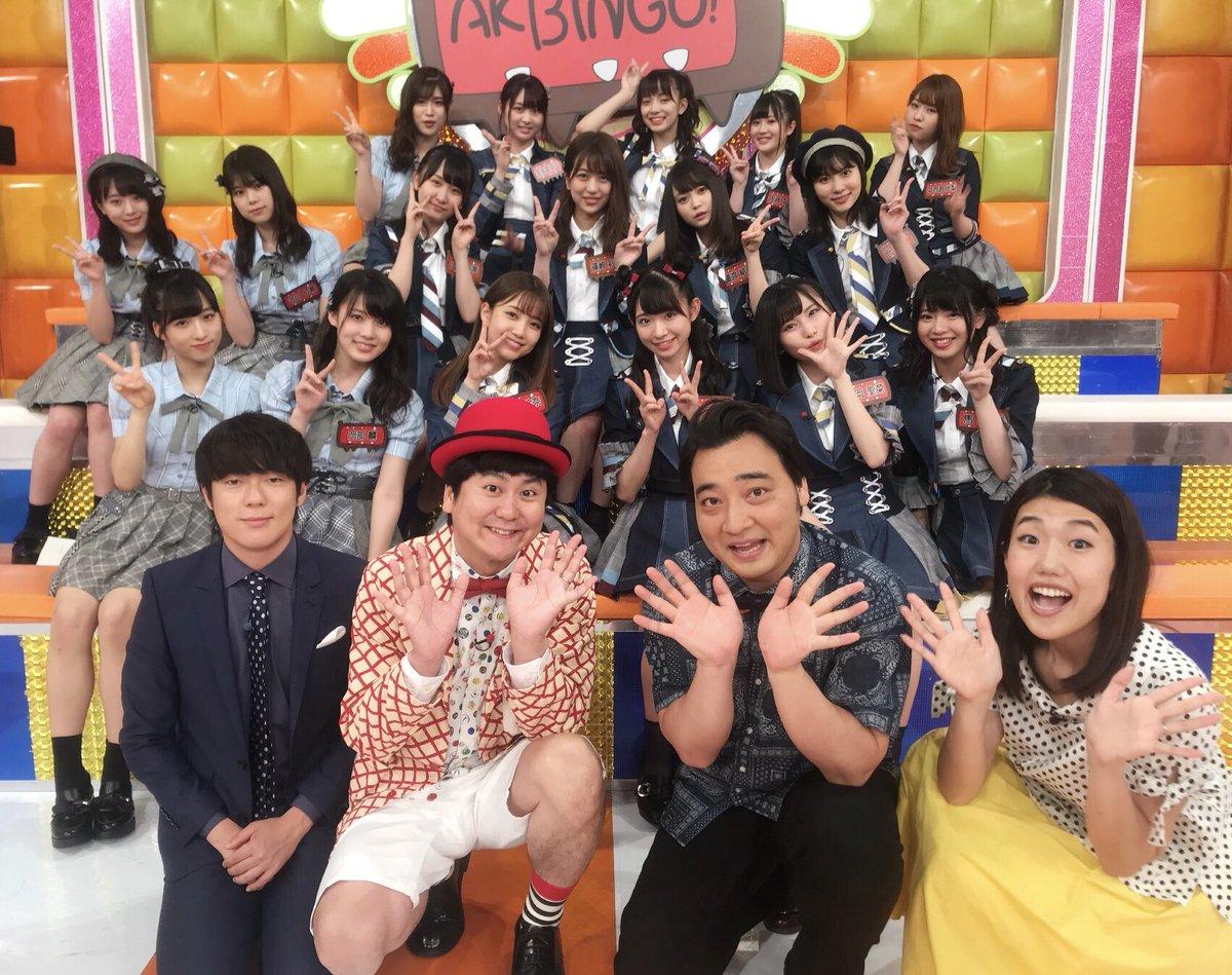 """AKBINGO!公式 on Twitter: """"【..."""