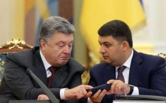 ЕСПЧ зарегистрировал новое заявление Украины против РФ, касающееся незаконно удерживаемых граждан в Крыму и в России, - Минюст - Цензор.НЕТ 9