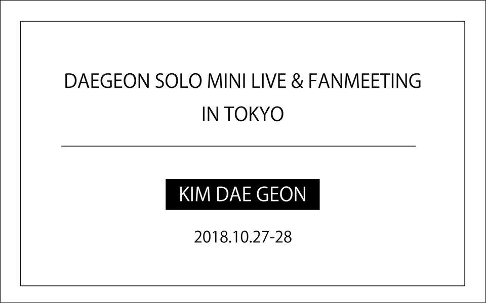 KIM DAEGEON SOLO MINI LIVE& FANMEETING in TOKYO DlqeEAtU4AAGs5U