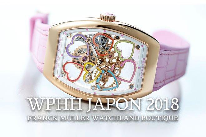 cheap for discount 755c3 a6594 FRANCK MULLER JAPAN(@FRANCKMULLER_JP)/2018年08月 - Twilog