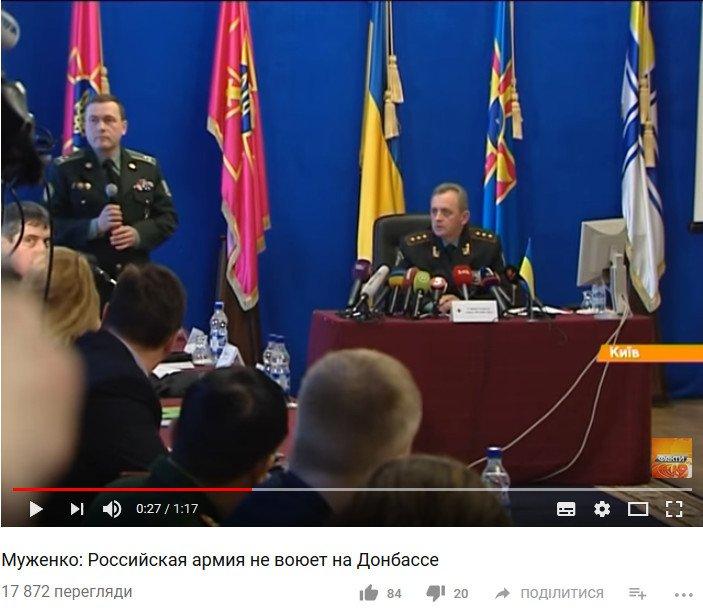 У серпні 2014 Іловайськ вже не мав для нас жодного стратегічного значення, - Муженко - Цензор.НЕТ 6965