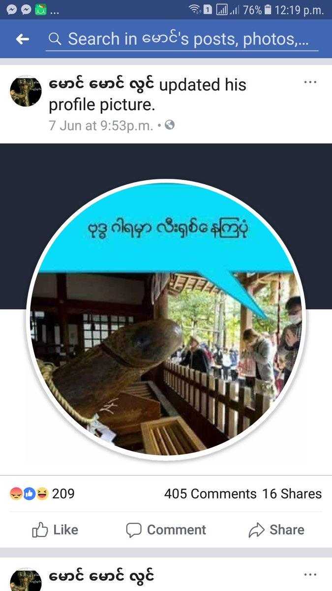 download Porphyrios, \\'Contra Christianos\\': Neue Sammlung der Fragmente,