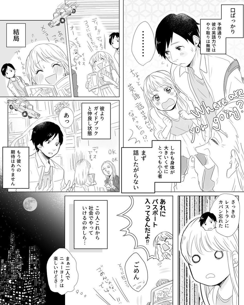 恋 キュン 漫画 無料