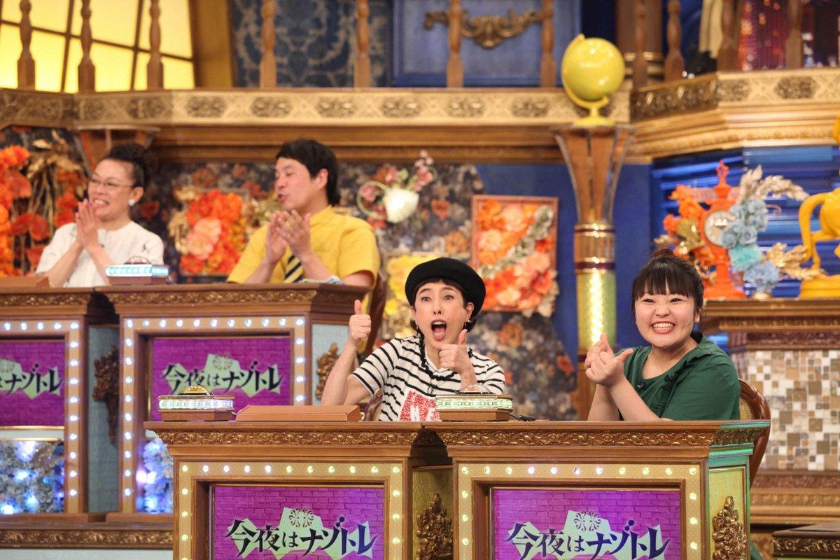 Twitter पर TSKさんいん中央テレビ: