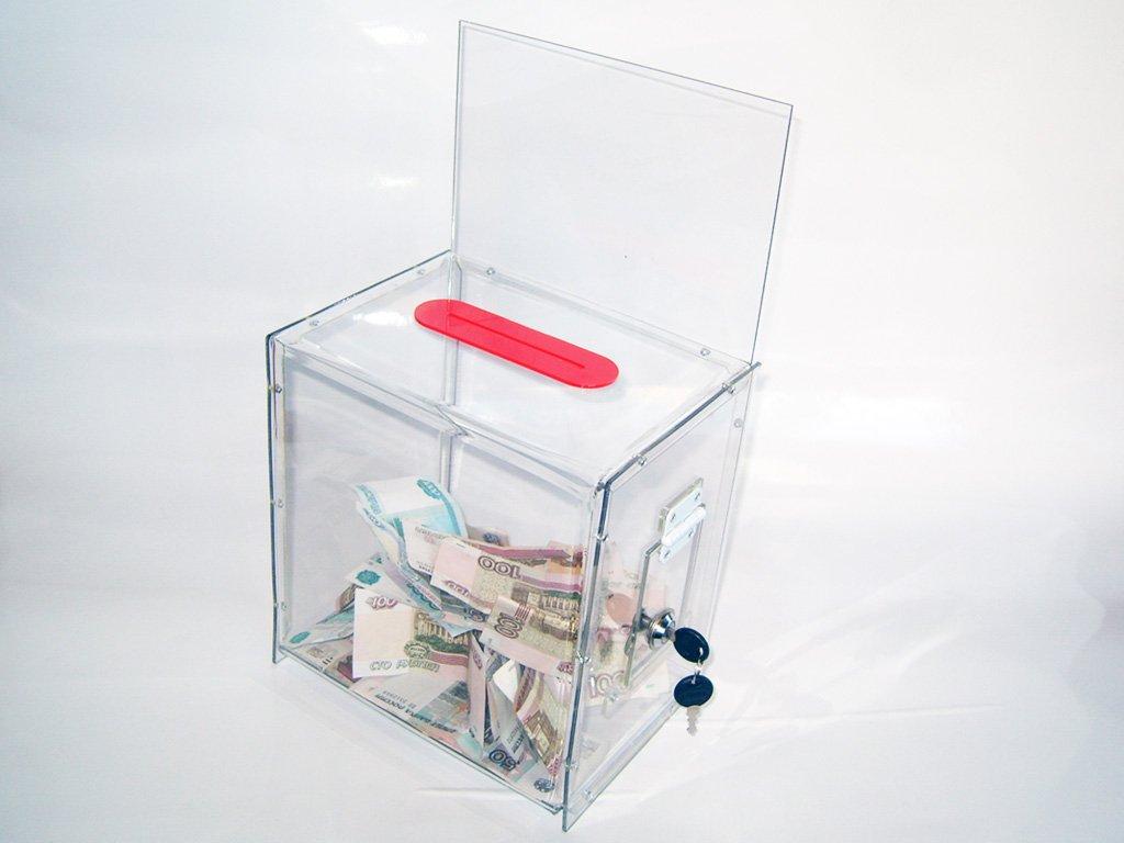 интерес картинка благотворительный ящик раньше, названия кукол
