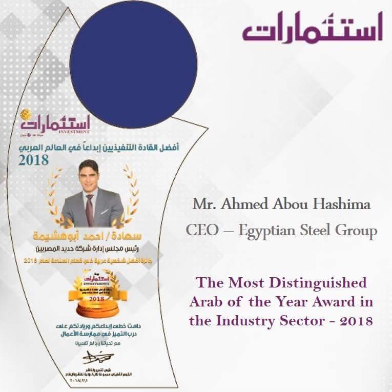 "Thank you for the recognition.. ""The Most Distinguished Arab of the Year"" award in the industry sector - 2018, from the Emirati ""Investment"" magazine. شكراً على التكريم.. جائزة أفضل شخصية عربية في قطاع الصناعة لعام ٢٠١٨ من مجلة إستثمارات الإماراتية. #abouhashima #proud #award"