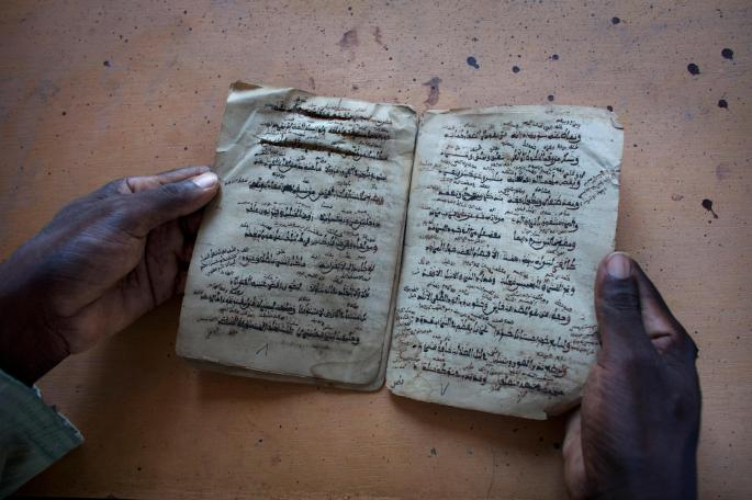 test Twitter Media - With support from @bl_eap, Sophie Sarin and her team managed to document 8,500 Arabic manuscripts in Djenné, Mali.   https://t.co/XA2u5vrT1r   Next month the @britishlibrary will display some collections from the Djenné library https://t.co/o5c0MecOG2 https://t.co/DCMIPngpqr