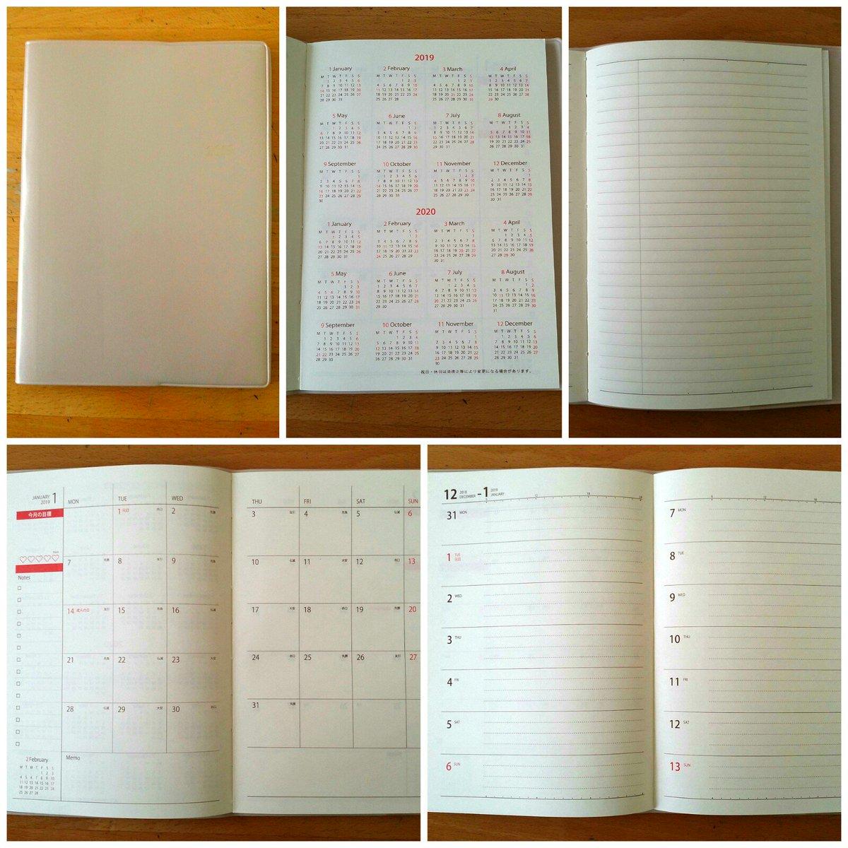 test ツイッターメディア - 持ち歩き用。ほぼ日手帳weeksがほしいけど厳しいから、今年もセリアで購入。2018年版はブロックタイプのバーチカルを買ったけど、重くて持ち歩くのやめちゃった…から見開き2週間で大きさも厚さも重さも軽い手帳を選んでみた!  #2019手帳 #セリア https://t.co/Pgz6F8wv2Q