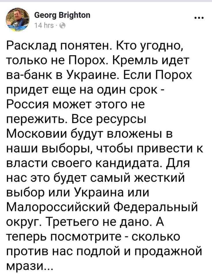 Военно-техническая сфера должна стать одним из ваших главных приоритетов, - Порошенко - дипломатам - Цензор.НЕТ 1921