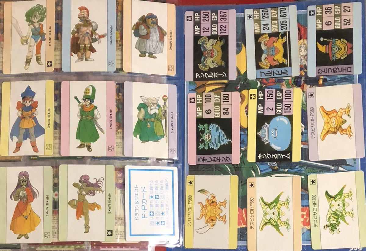 Dragon quest carddass 52