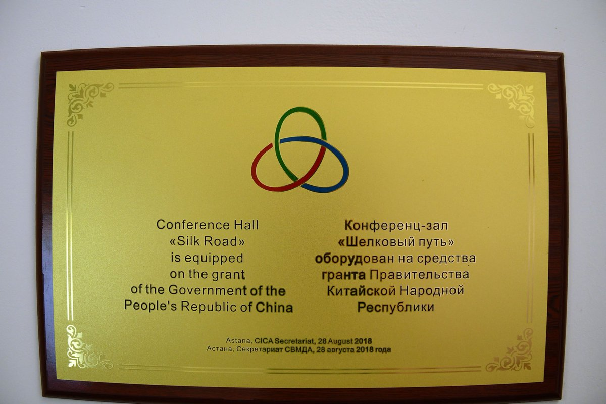 Mfa Kazakhstan