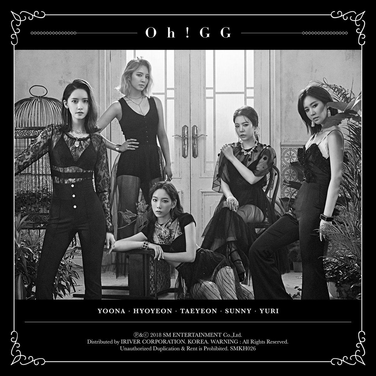 소녀시대-Oh!GG '몰랐니 (Lil' Touch)'  🎧2018.09.05. 6PM (KST)  #GirlsGeneration_Oh_GG #소녀시대_Oh_GG #Oh_GG #GirlsGeneration #소녀시대 #몰랐니  #LilTouch