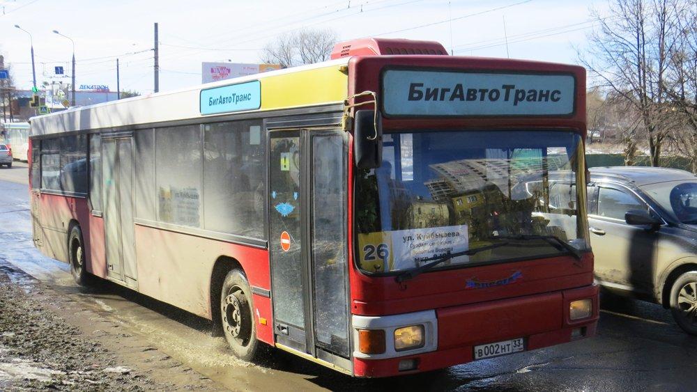 Бигавтотранс пассажирские перевозки менеджер по продажам спецтехники краснодар
