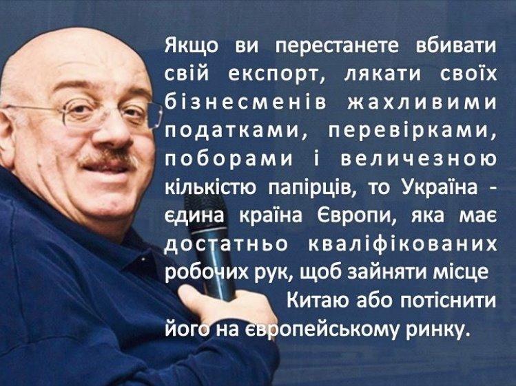 Нелегальна робота за кордоном: українцям вказали на небезпеки - Цензор.НЕТ 1552