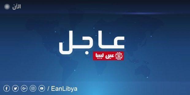 عين ليبيا Twitterren عاجل مصراتة تمنع خروج السيارات