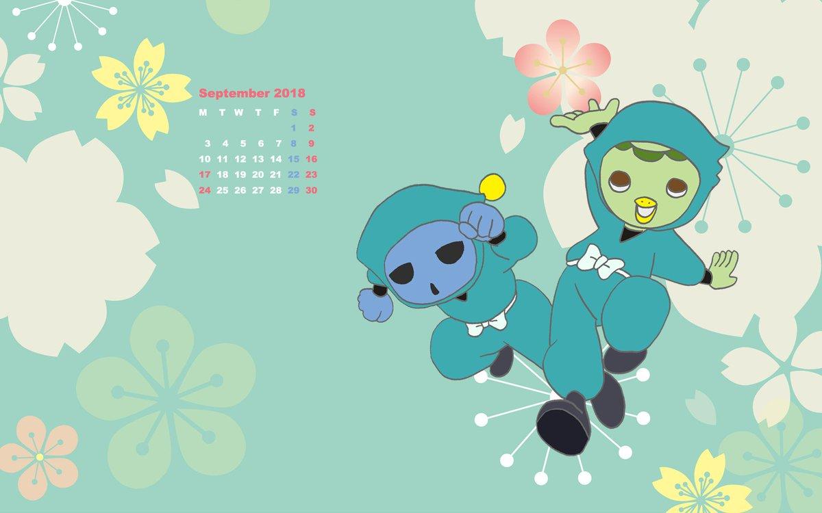 日和屋 On Twitter 壁紙更新しました 今月はあの国民的忍者アニメ